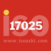 ایزو 17025